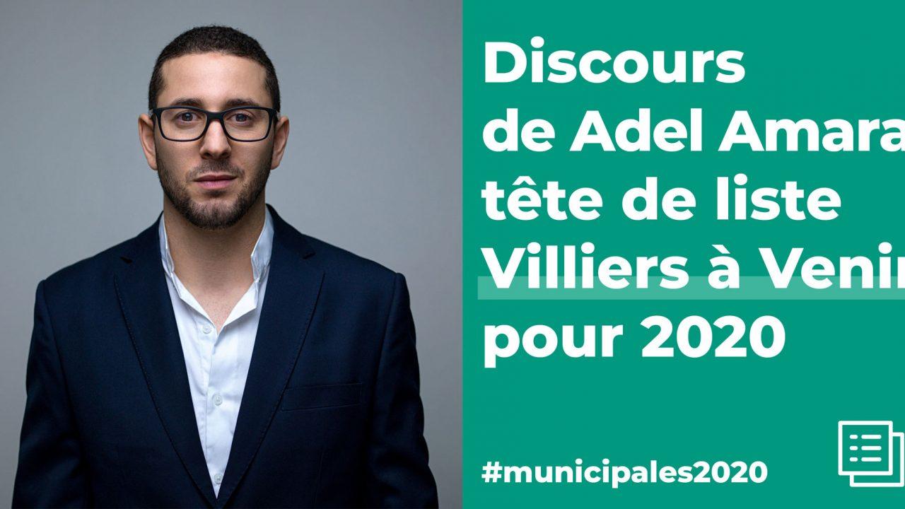 http://vav94.fr/wp-content/uploads/2020/01/DISCOURS-ADEL-AMARA-TETE-DE-LISTES-VAV-94-VILLIERS-AVENIR-VILLIERS-SUR-MARNE-MUNICIPALES-2020-2-1280x720.jpg
