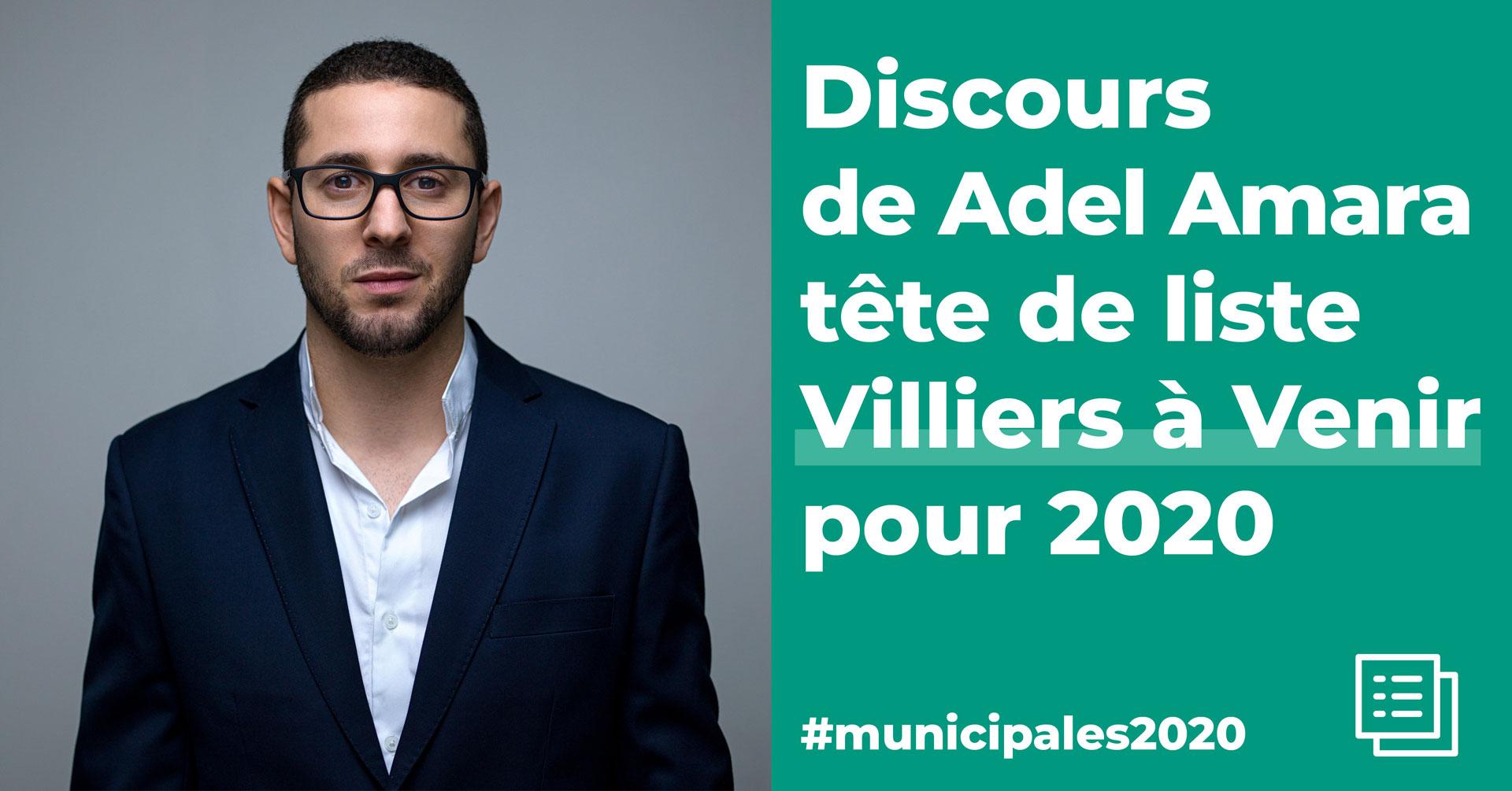 http://vav94.fr/wp-content/uploads/2020/01/DISCOURS-ADEL-AMARA-TETE-DE-LISTES-VAV-94-VILLIERS-AVENIR-VILLIERS-SUR-MARNE-MUNICIPALES-2020-2.jpg