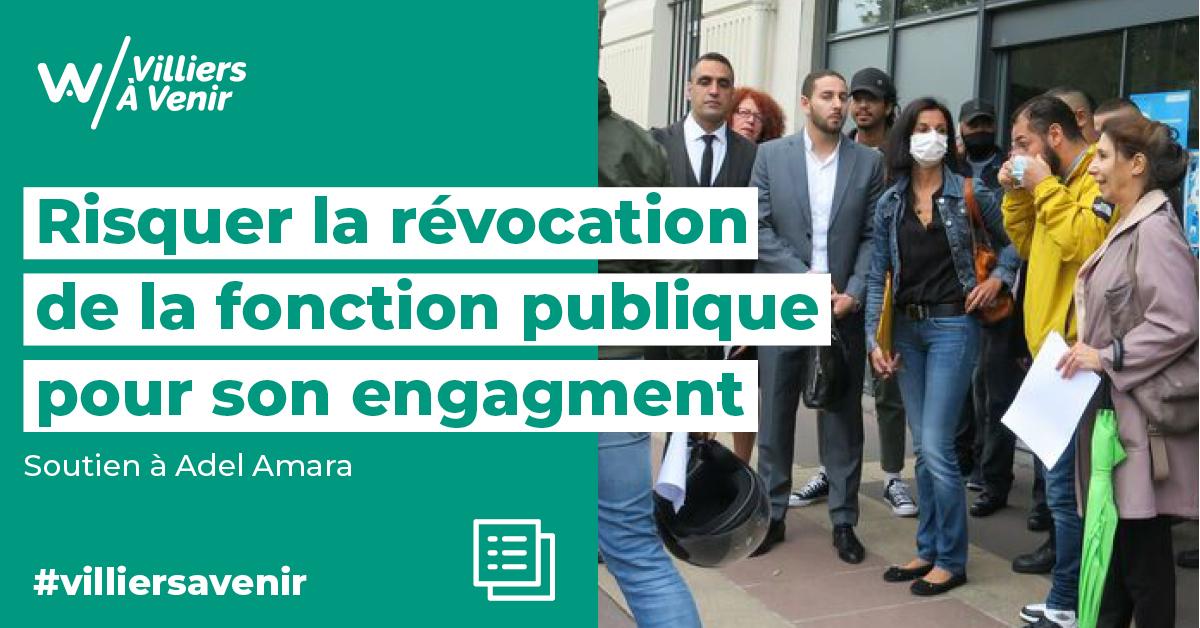 https://vav94.fr/wp-content/uploads/2021/08/adel-amara-champigny-revocation-fonction-publique-engagement-villiers-sur-marne.jpg